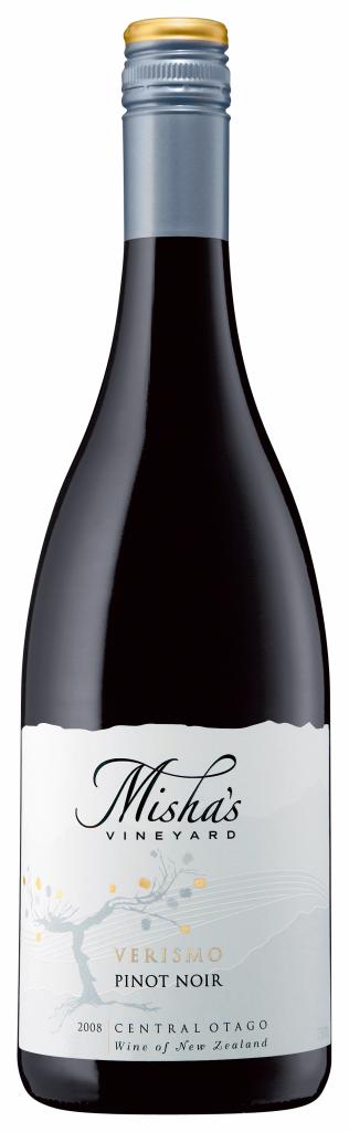 verismo_wine